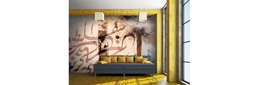پوستر دیواری